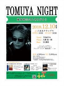 1023_TOMUYAsama