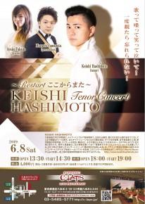 0225_Hashimotosama